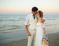 EIR_WeddingsTiles_300x235_0001_2