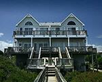 Emerald Isle Duplex Rentals 150x120