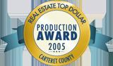 award_2005_small